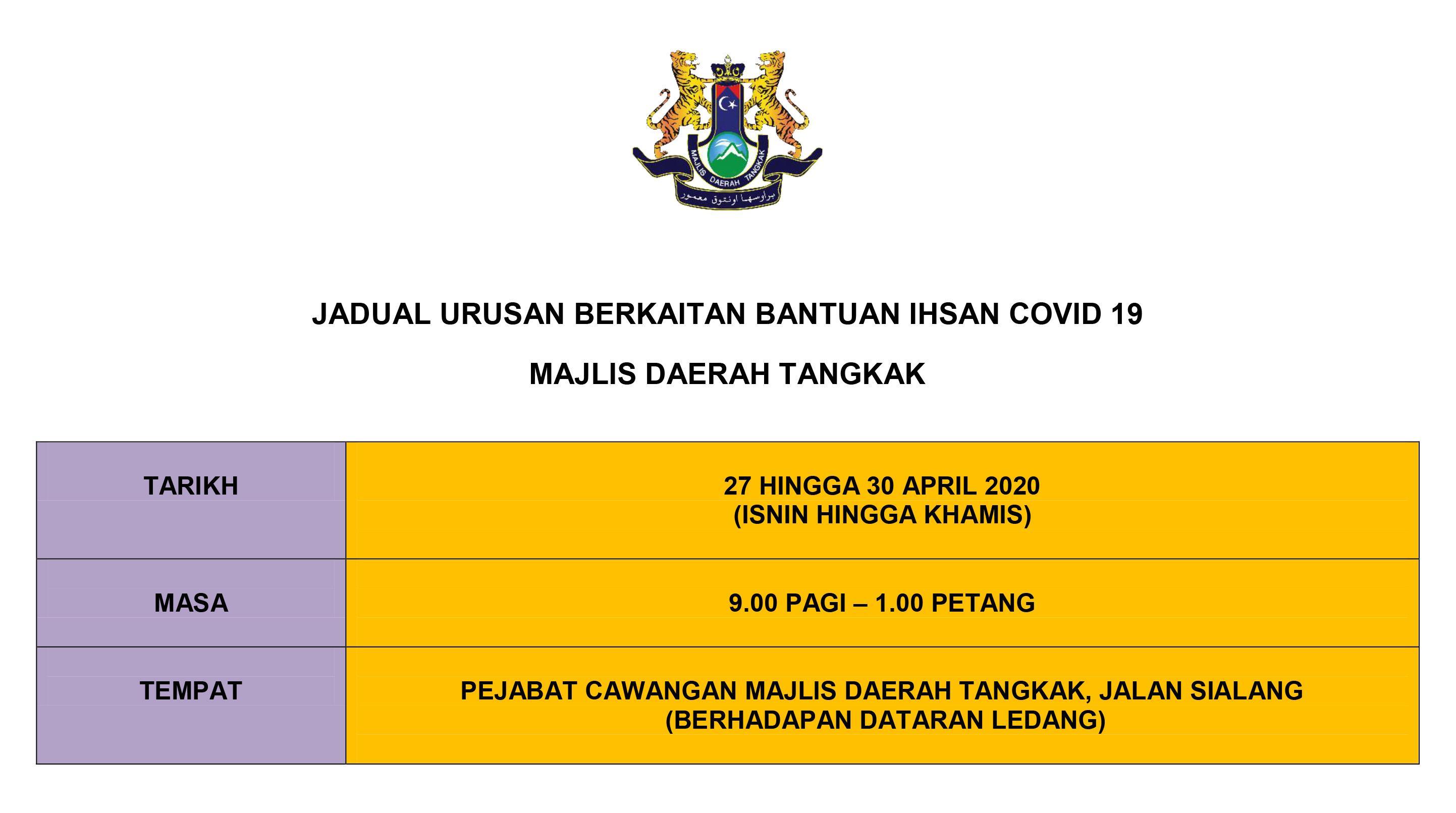 Borang Pemberian Tunai Bantuan Ihsan Covid 19 Negeri Johor Portal Rasmi Majlis Daerah Tangkak Mdt